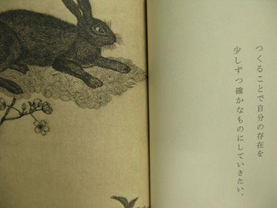 140717-永井一正2