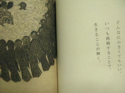 140717-永井一正3