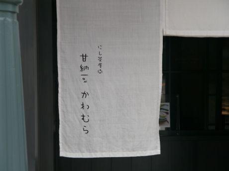 s_P1040913.jpg