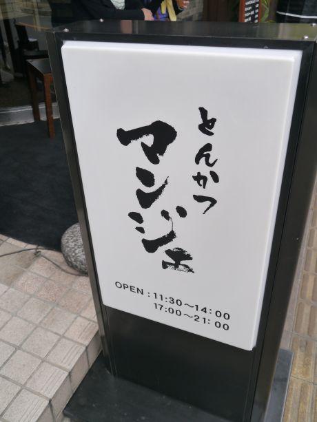 s_P1050076.jpg
