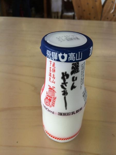 140821-韓国加子母視察03