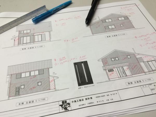 141017-第2回改正省エネ勉強会03