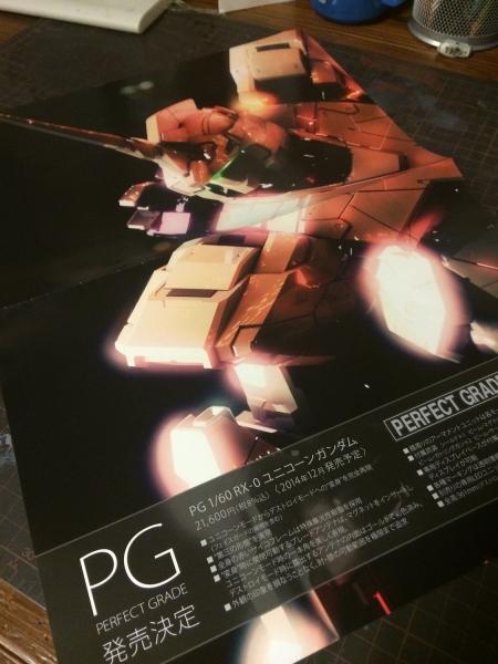 141019-PGUC