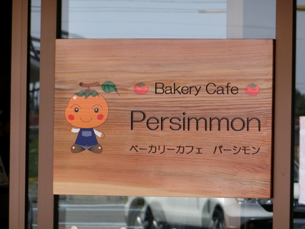 002カフェ