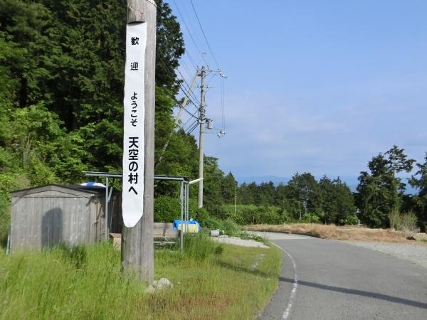 鐵子の小屋 041