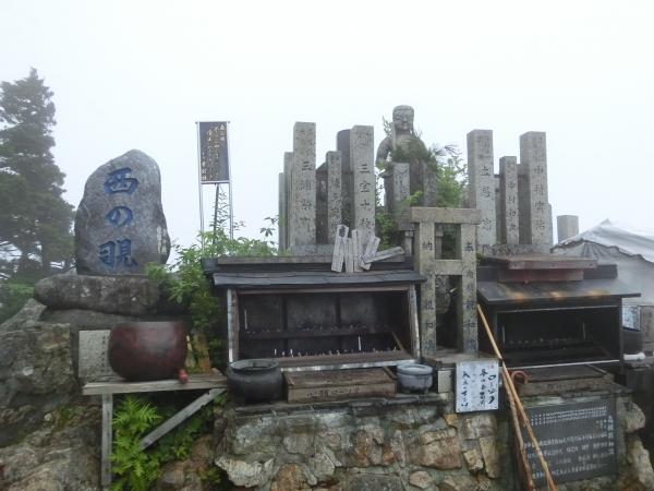 大峰山 070