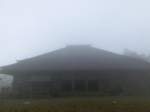 大峰山 104