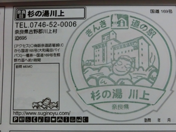 鐵子の小屋 091
