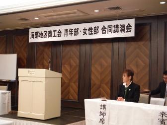 2014年2月19日講演会