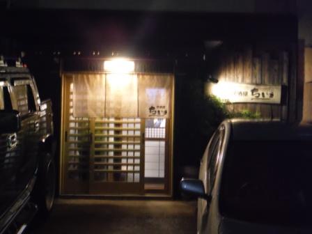 1居酒屋ちぃ2