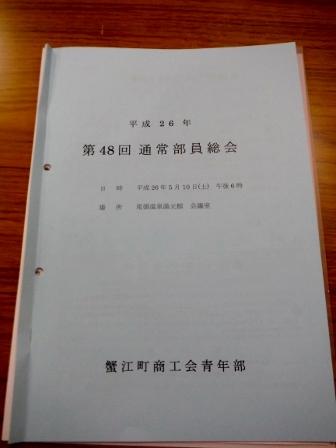DSCF4463 (336x448)