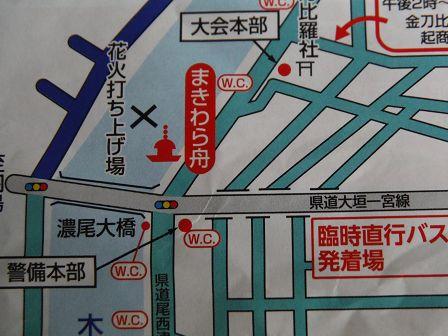 1濃尾大花火16