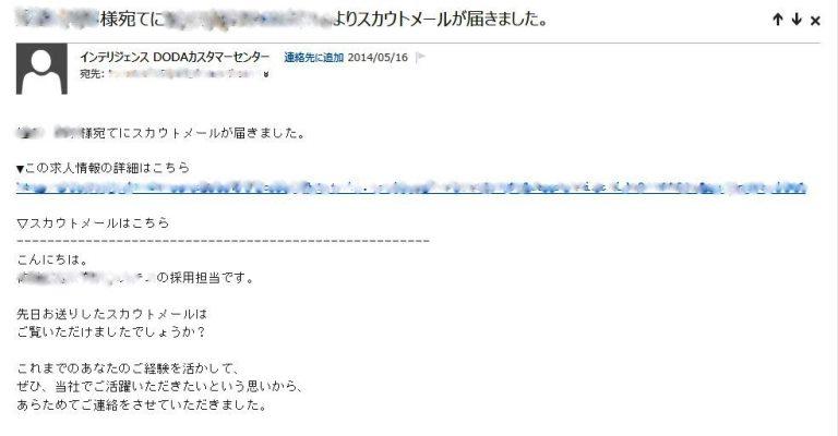 mailxxx - コピー