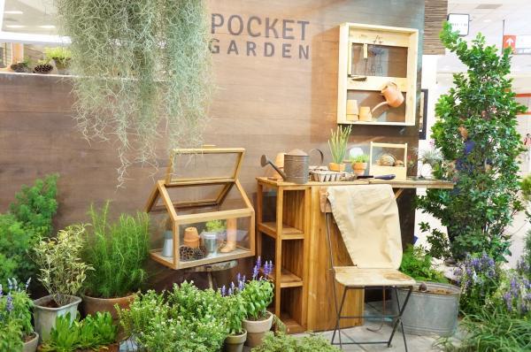 house&garden22