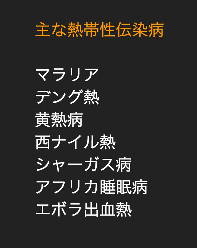 スクリーンショット(2014-08-29 17.42.35)