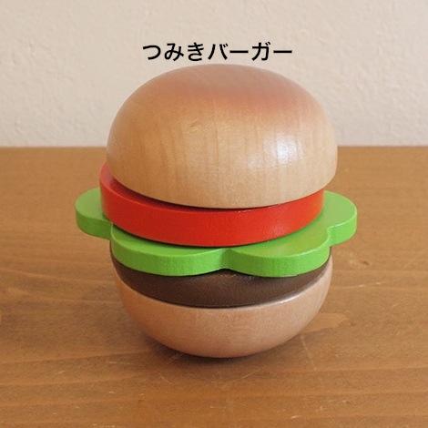 ed-freshburger_1.jpg