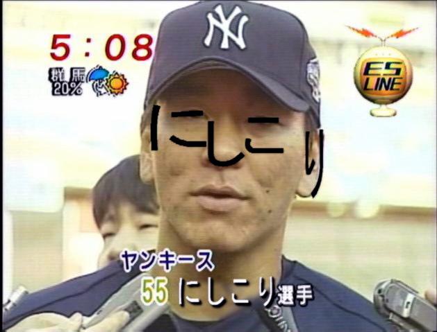 nishiko.jpg