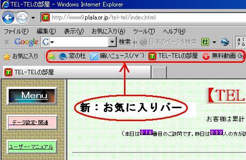 tel-2.jpg