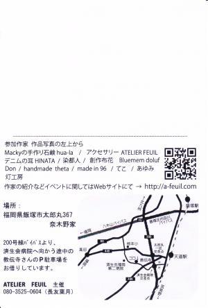 IMG_0002_convert_20140508204449.jpg