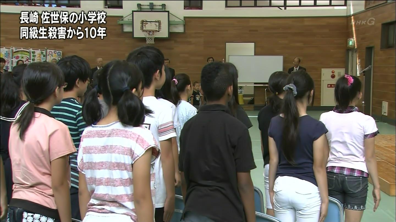 私服姿の女子小中学生271着目©bbspink.comYouTube動画>11本 ->画像>918枚