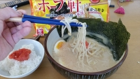 shimoda2.jpg