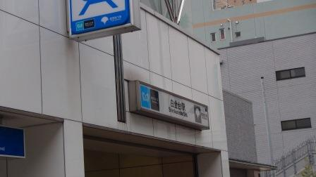 東京大学医科学研究所附属病院4