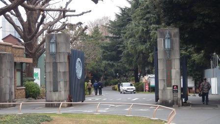 東京大学医科学研究所附属病院2