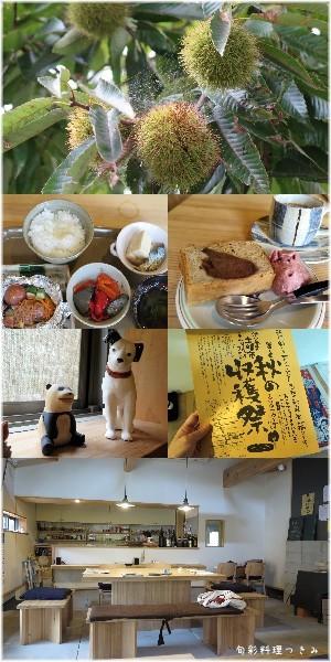 tsukimi-8.jpg