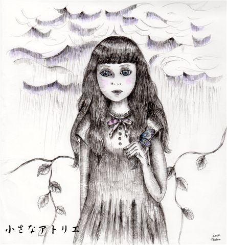 小さなアトリエ 雨と蝶
