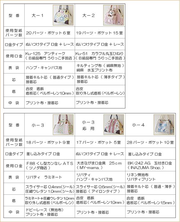 24gama-sozai-5.jpg