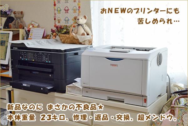 2014-0909-07.jpg