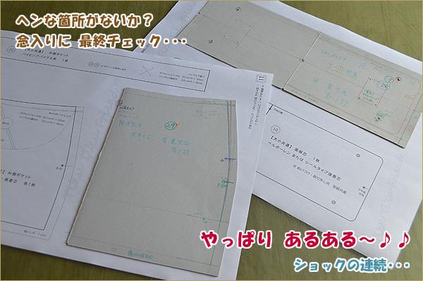 2014-1017-12.jpg