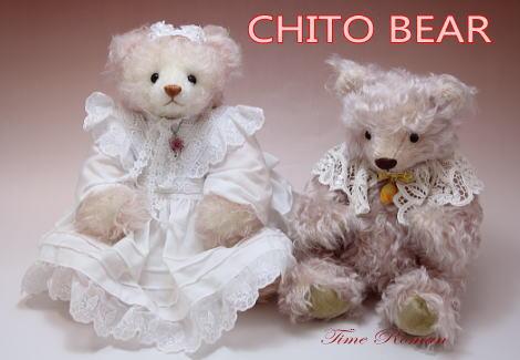 CHITO BEARさま1