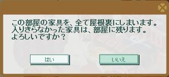 02_20140714015135d5d.jpg