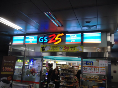 ソウル2014-4 (4)