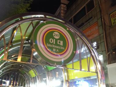 ソウル2014-4 (7)