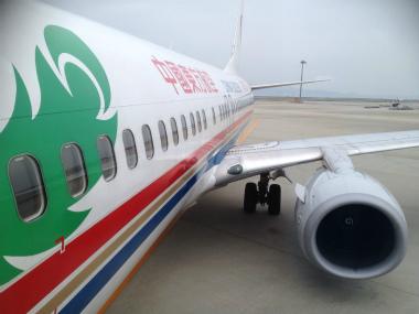 広州2014-4(1) (1)