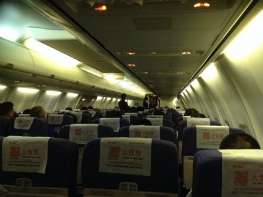 広州2014-4(1) (6)