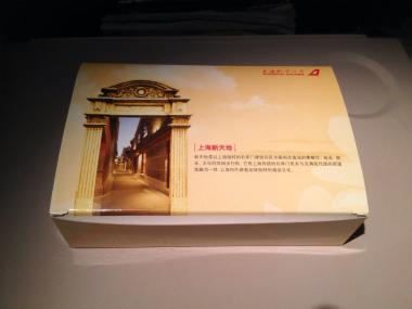 広州2014-4(1) (7)