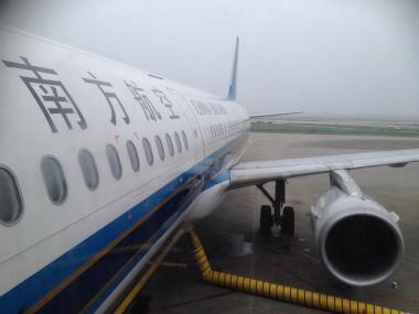 広州2014-4(1) (13)