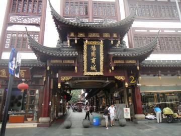上海2014-8(1) (22)