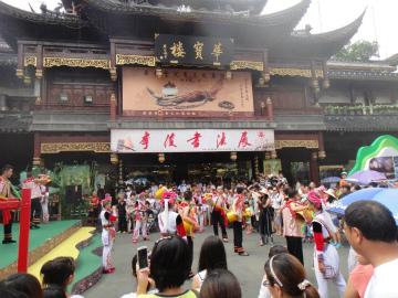 上海2014-8(1) (23)