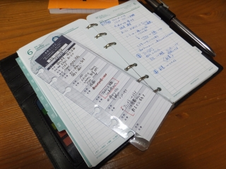 手帳ブログ