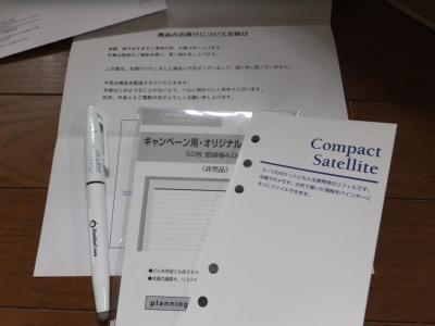 DSCF1148.jpg