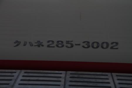 26740820-234