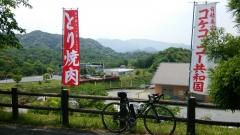 2014-05-14 10.35.54_01