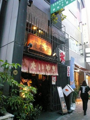 taiyaki1-thumb-380x506-2416.jpg