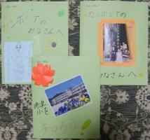 2014_0824tokisyoM0028.jpg