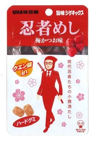第8位 UHA味覚糖 忍者めし 梅かつお味