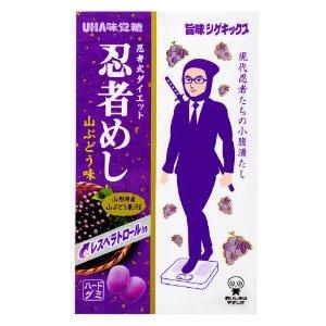 第11位 UHA味覚糖 忍者めし 山ぶどう味